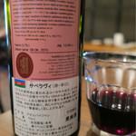 Bistro ひつじや - 201608 ブドウの発祥地と言われているコーカサス地方のアゼルバイジャン。この地域固有のぶどう品種であるサペラヴィ100%使用。柔らかいタンニンと濃醇な味で今まで飲んだことないタイプの味