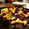 四川Dining&Bar臥龍 創香 - 料理写真:鶏肉の四川唐辛子香り炒め
