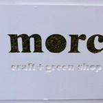 morc -
