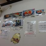 重松飯店 - メニュー写真:焼豚玉子飯注文するなら、このメニュー表が1番見やすい