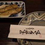 IZAKAYA DARUMA - お通しは小鯵の南蛮漬け