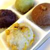 森乃お菓子 - 料理写真:夏の限定