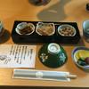 銀婚湯 - 料理写真:朝食