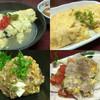 お多福 - 料理写真: