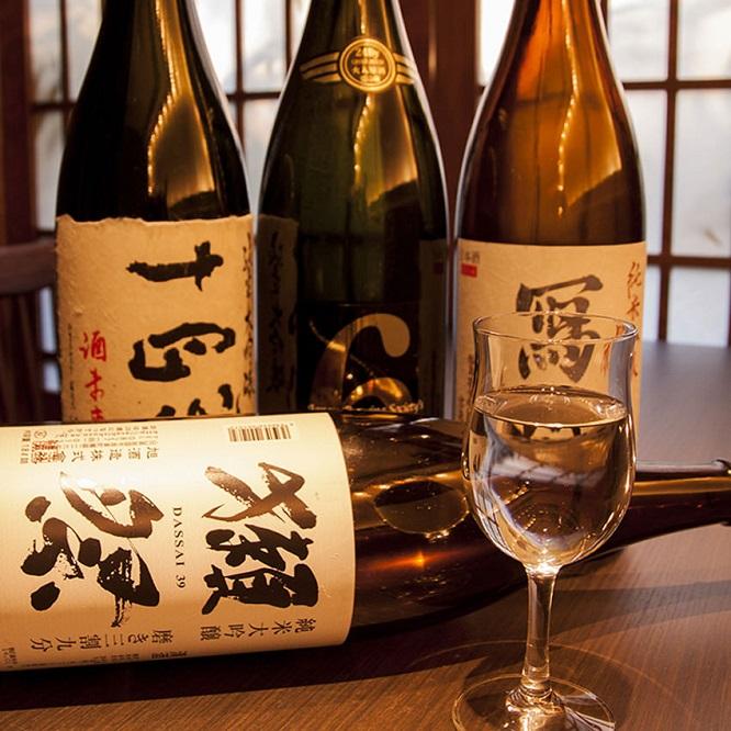 函館直送鮮魚の刺身盛り合わせ1人前500円⇒250円