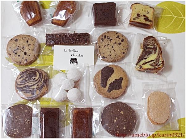 le bonbon et chocolate (�{���{���E�V���R��)