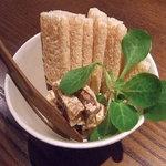 コバチ・デ・コバチーニ - いちじくバター
