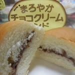 福田パン - まろやかチョコクリームサンド 断面