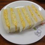 喫茶 岩田 - 料理写真:玉子サンドウィッチ