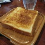 54999061 - バタートースト