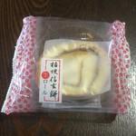 55003429 - お土産には                       桔梗信玄餅生ロール