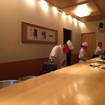 京料理くまがい -