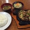 世界のハンバーグ曲角 - 料理写真:和牛焼肉定食=950円