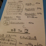 CAFE すずなり -