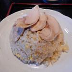 鉄尤山 - 蒸し鶏のチャーハン(ランチのチャーハンセットA)