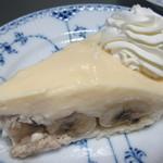 ローリングピン - 料理写真:バナナクリームパイ 460円