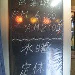 5503973 - 営業情報①