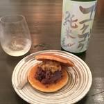 55036146 - newどら焼きと日本酒