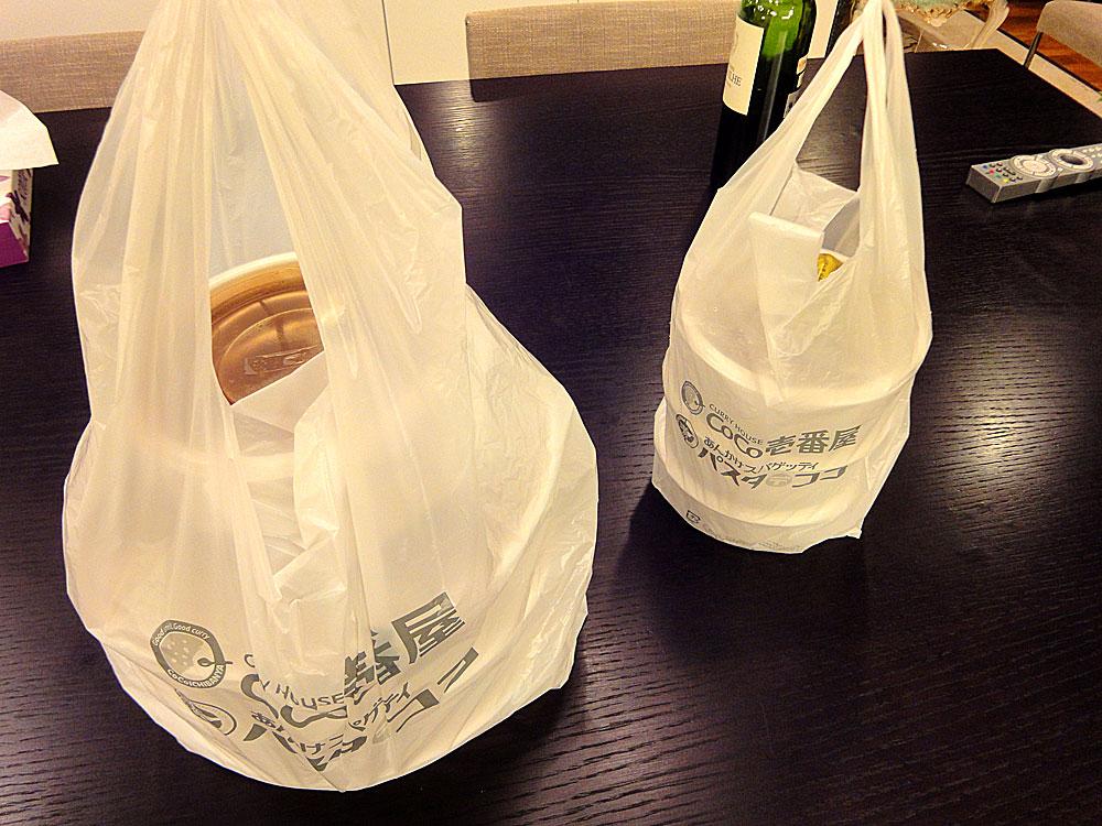 CoCo壱番屋 松葉公園店