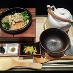 55053487 - 国産鶏ササミと柚子胡椒のお茶漬け