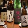 大旦那 - ドリンク写真:この日の日本酒