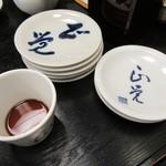 正覚 田中屋 - その他写真:白い磁器のお皿も良い感じです。