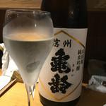 HARETOKE - 信州山田錦亀鈴