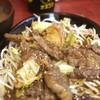 肉のますゐ - 料理写真:焼肉ランチ