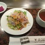 アンガス - サラダとスープ(ランチ)