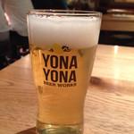 YONA YONA BEER WORKS - 君ビール僕ビール、よりみち
