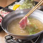 かまくら - 国産牛サーロインとたっぷり野菜の柚子塩しゃぶしゃぶ