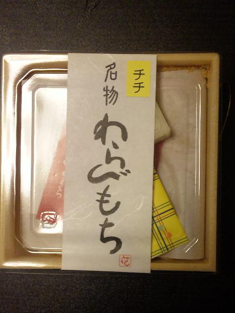 花かまくら 中庄店