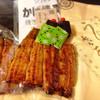 うなぎ・さかた - 料理写真: