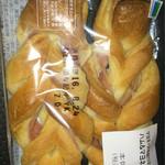 ファミリーマート - ハム&マヨネーズディシュ 130円