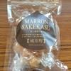 どんぶり館 - 料理写真:せいよの飴(栗と酒粕の飴)350円