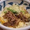 踊るうどん永木 - 料理写真:肉ぶっかけ