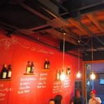 クラフトビール アンド ワイン ウー! - 内観