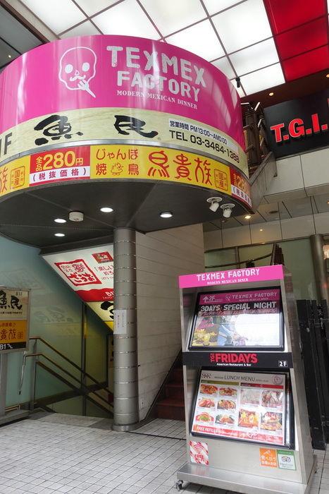 TEX MEX FACTORY 渋谷神南店