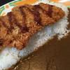 カレーハウス印度亭 - 料理写真:ランチチキンカレー(ライス+100g)