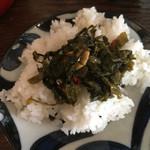 日本橋ビアホール - 辛子高菜 on the ご飯