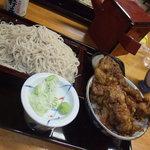 こはら - 穴子天丼定食