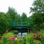 55156159 - 空中庭園
