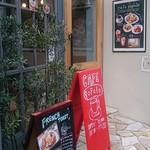 カフェ ポポロ - 外観写真: