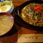 珈琲屋 松尾 - 焼きうどんセット780円