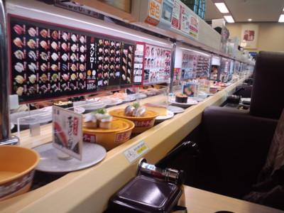 スシロー  八幡黒崎店