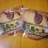 すずき - 料理写真:夢馬クッキー~☆