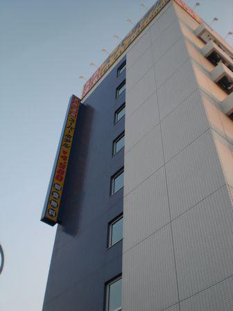 スーパーホテル弘前