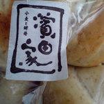 小麦と酵母 濱田家 - ロールパン