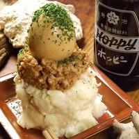 うみかぜやまうたPeRO - ポテトサラダ~半熟卵&沖縄味噌~
