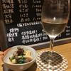 割烹 櫻井 - 料理写真: